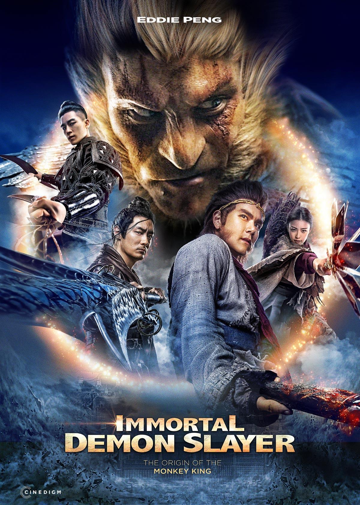 Dreamogram – Key Art – Movie Poster – Immortal Demon Slayer – 1