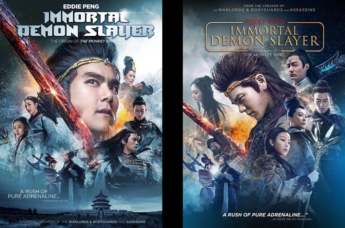 dreamogram-key-art-movie-poster-immortal-demon-slayer-3a