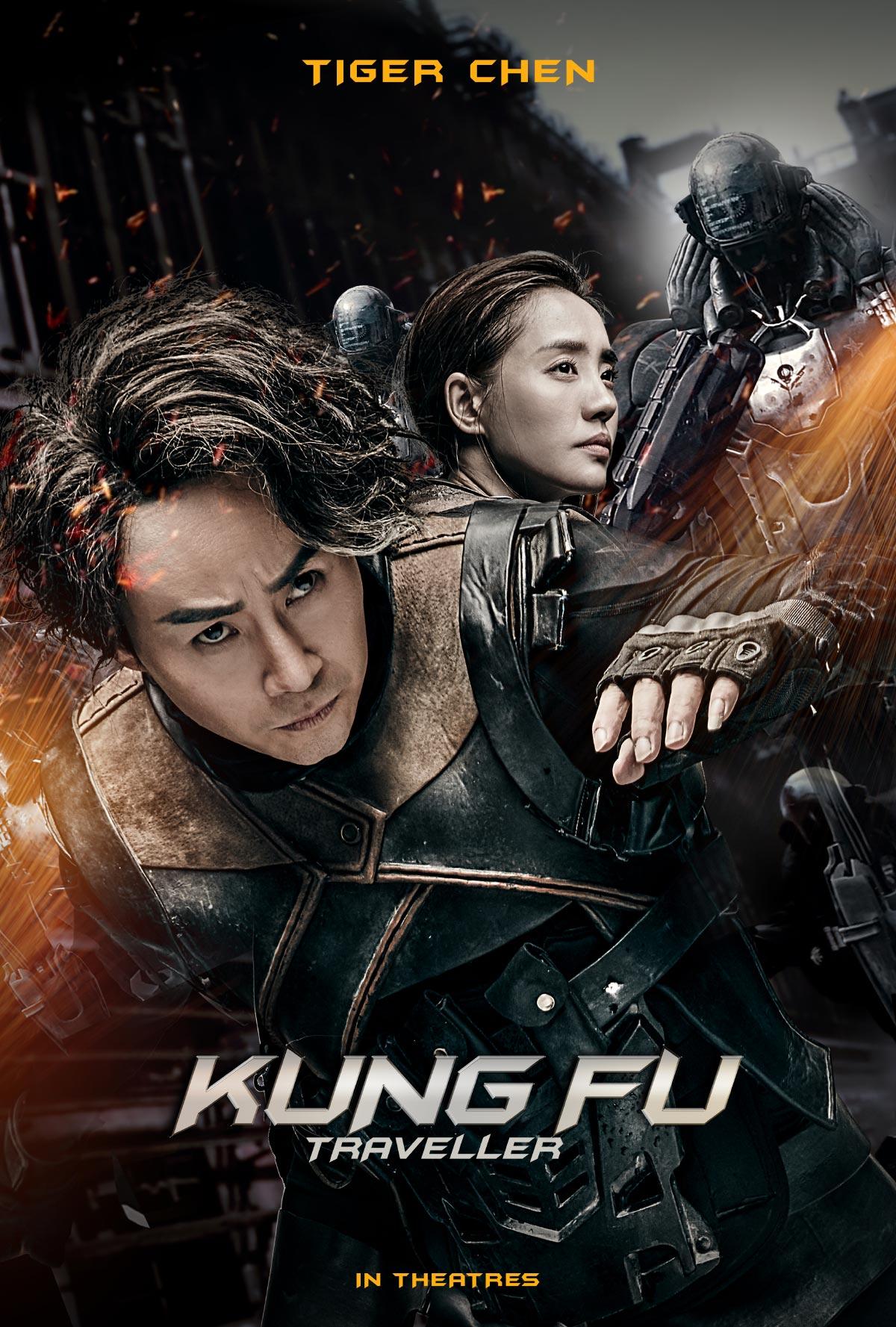kung-fu-traveller-02
