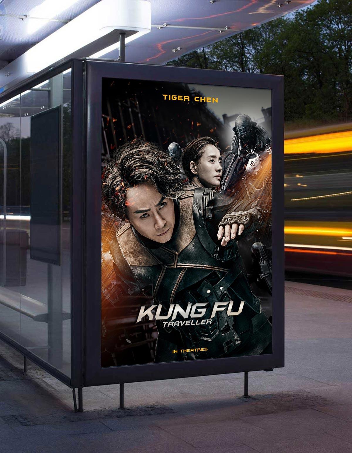 kung-fu-traveller-mockup